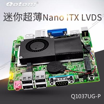 微型工控主板 Q1037UG-P