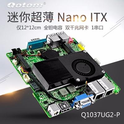 微型工控主板 Q3217UG2-P